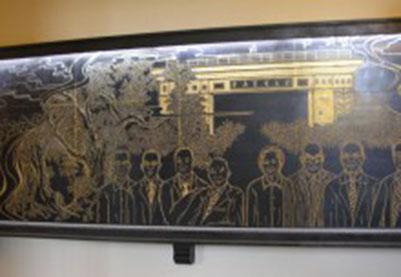 华南农业大学主题浮雕